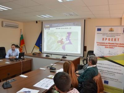 Готови са проектите за още 12 обекта в Гоце Делчев