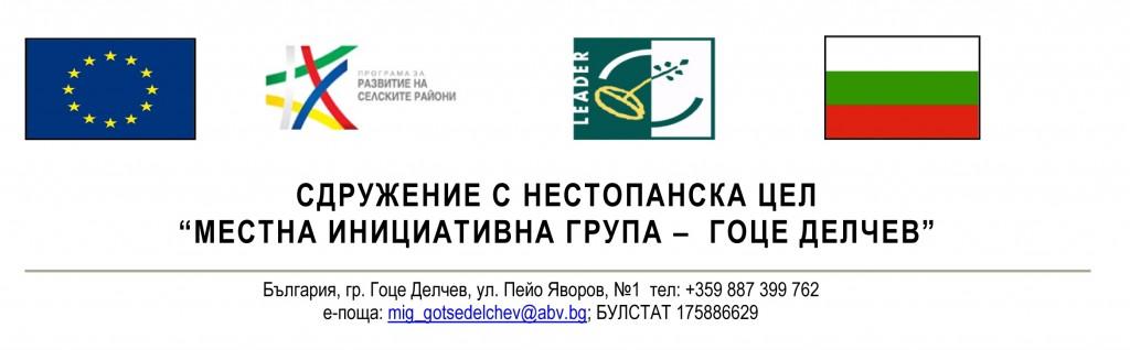1_pokana_OS_29.02