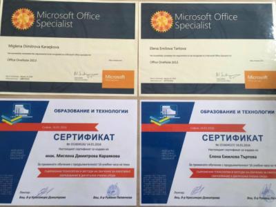 Преподаватели  от НПГ получиха международен сертификат от Майкрософт – България
