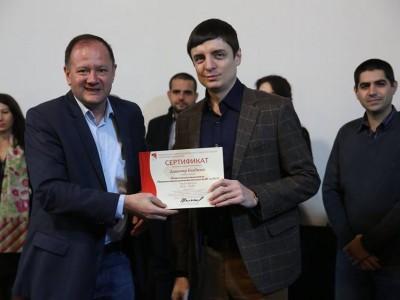 Общински съветник от Гоце Делчев завърши политическата академия на БСП