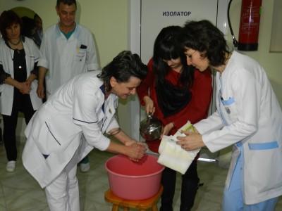 Бабин ден и Ден на родилната помощ в Гоце Делчев