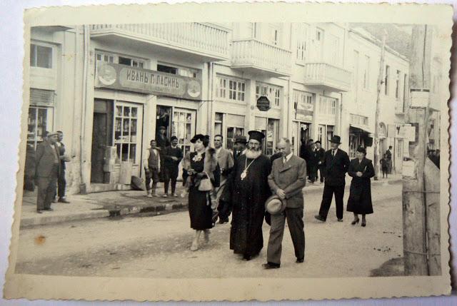Gradski-hailaif-esenta-na-1938-g