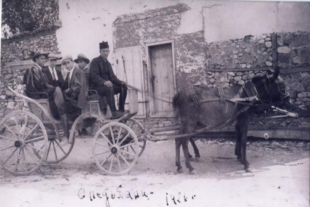 Snimka sled banya 1921