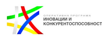 Вицепремиерът Томислав Дончев и министър Лукарски ще връчат първите сключени договори по ОПИК
