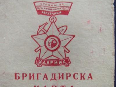 Сатовчанец поиска в пенсионния му стаж да бъде включена ученическата му бригада, съдът му отказа
