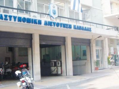 Полицай от Кавала е участвал в международна престъпна група за трафик на наркотици, замесени са и българи