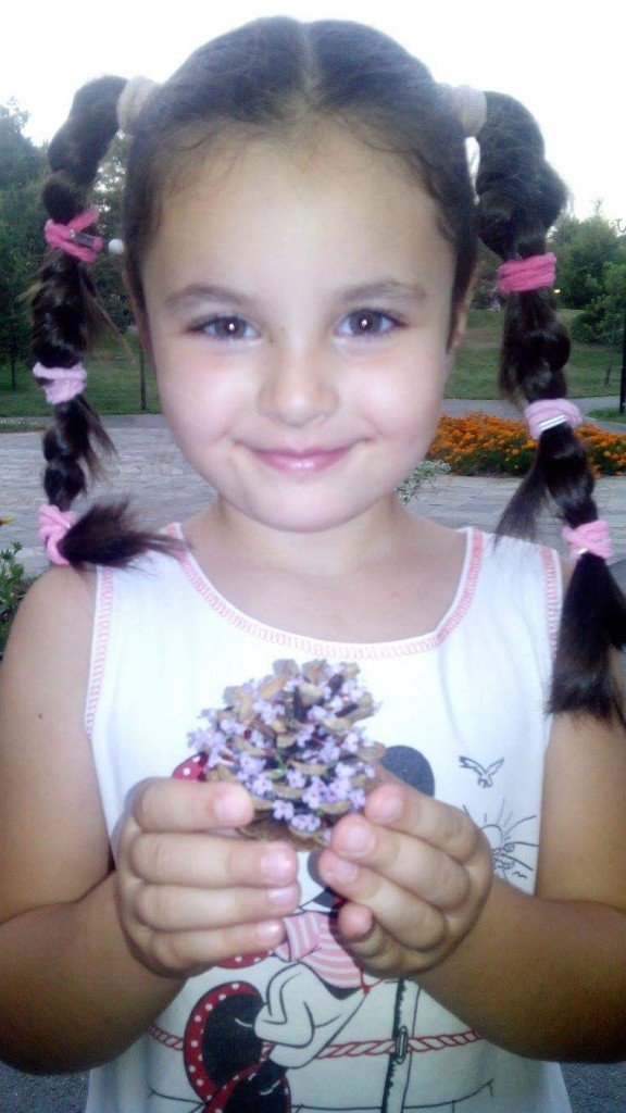 MARIA BOICEVA