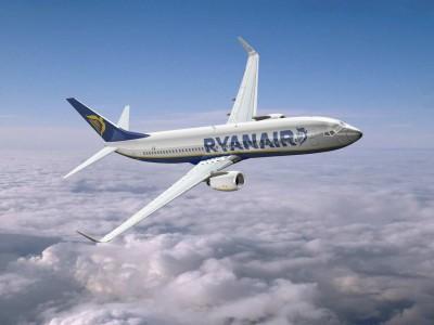 От есента летим до Атина за 25 евро