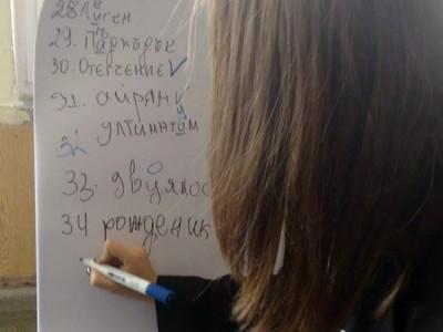 Забавно състезание за грамотни ученици и учители в гр. Гоце Делчев