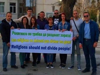 Арт послание на млади социалисти от Гоце Делчев с призив за разума и хуманност, срещу агресията и разделението