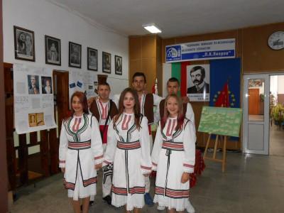 Ден на добрата вест, търпението и спорта събра млади хора от Гоце Делчев и региона