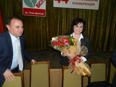 Социалистите в Гоце Делчев са първа политическа сила, те ще гласуват на конгреса за Корнелия Нинова