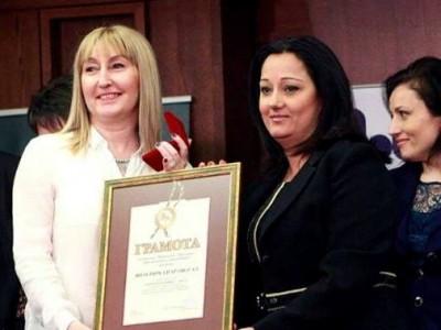 """Фирма от Гоце Делчев получи годишната награда """"Златна мартеница"""" за продуктите си с марка Зебра"""