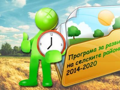 """Управителният съвет на """"Местна инициативна Група Гоце Делчев – Хаджидимово""""   кани своите членове на общо събрание"""