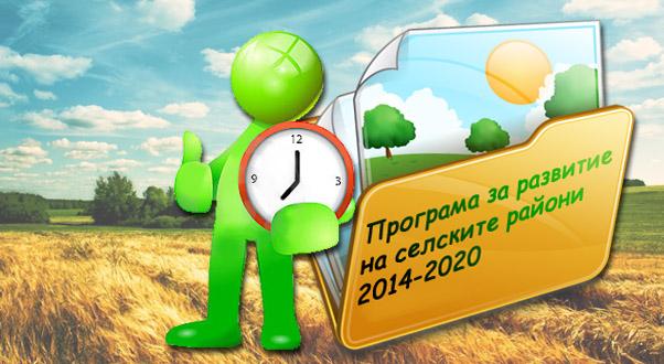 prsr-on-time