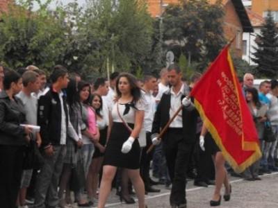 Гимназията по селско стопанство в Гоце Делчев от държавна става общинска