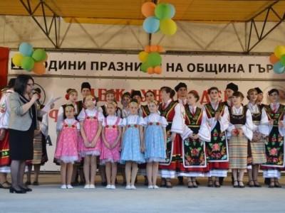 От днес до неделя в Гърмен и селата наоколо ще празнуват