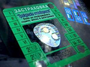 """Жена от Блатска ще плати 400 лв. глоба за управление без застраховка """"Гражданска отговорност"""""""