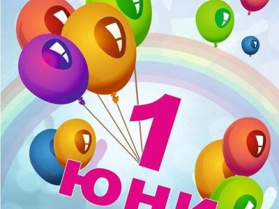 Двоен празник на детето ще има в град Гоце Делчев