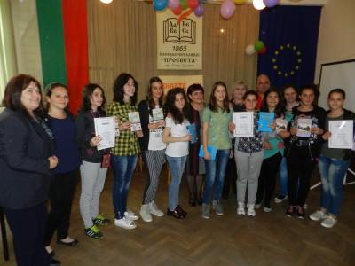 Шестокласници се справят отлично с българския правопис, могат да засрамят много от възрастните