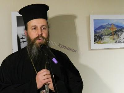 Неврокопският митрополит Серафим откри благотворителна изложба
