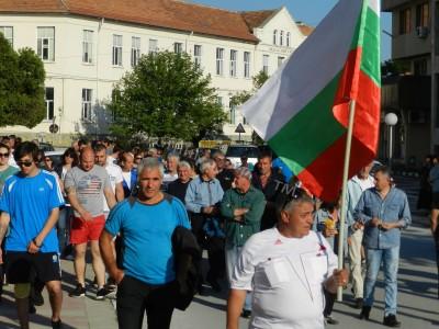 Протестно шествие в с. Гърмен една година по-късно след инцидента между роми и българи