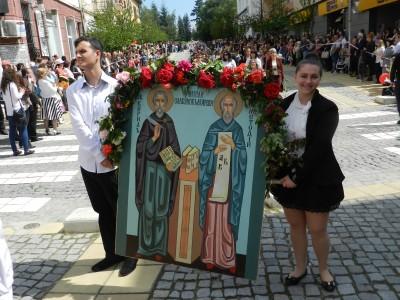 Най-красив е празникът 24 май в гр. Гоце Делчев