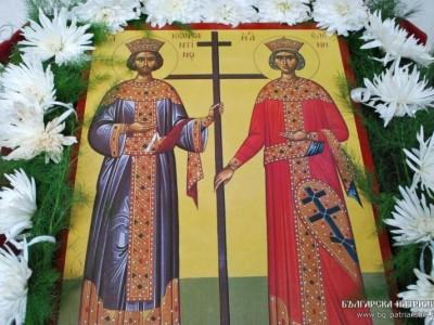 Денят на Светите равноапостолни Константин и Елена