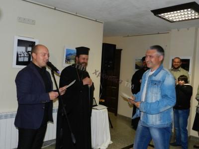 Млад изследовател от Неврокоп получи признание в Енциклопедия на българската ономастика