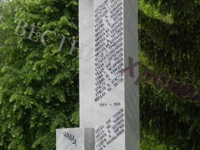 Денят на храбростта и българската армия в гр. Гоце Делчев