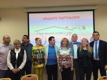 """142 пенсионери от Гоцеделчевско ще получат по 20 лева от кампанията на Мая Манолова """"Великден за всеки"""""""