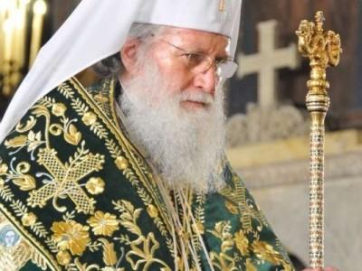 Патриарх Неофит с обръщение по повод гей парада