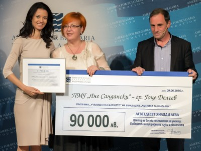 90 хиляди лева за мултифункционален център по природни науки и математика в гимназията на Гоце Делчев