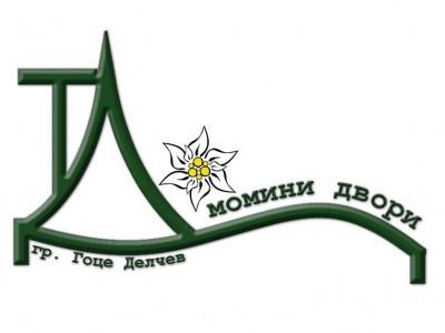 """Пешеходният клуб към ТД """"Момини двори"""" обяви програмата си Лято 2016"""