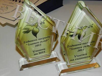 """Започна гласуването за наградите """"Златен гълъб"""" в град Гоце Делчев"""