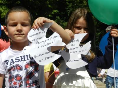 Балони, сладолед и много забавления – подарък за децата на Гоце Делчев