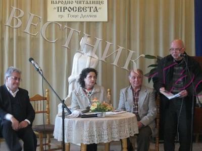 Почина един от големите лирици на България, свързан с град Гоце Делчев