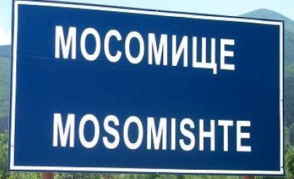 MOSOMISTE