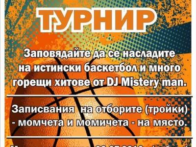 Спортно шоу за любителите на баскетбола в Гоце Делчев