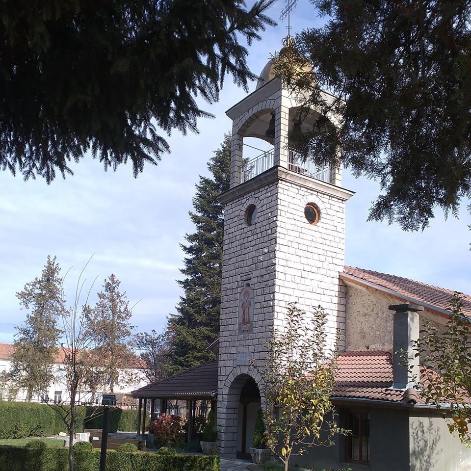 mosomiste center