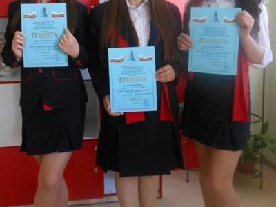 """Награди за ученици от Гоце Делчев в националния конкурс """"Не се гаси туй, що не гасне"""""""