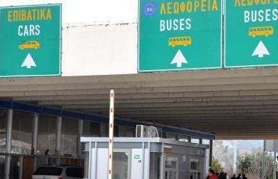 От днес на обед отварят гише за тол такси след Промахон на влизане в Гърция