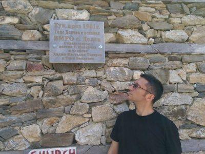 Кристиян Вигенин и Георги Андонов – влюбени в село Долен