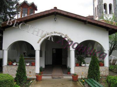 Два храма ще празнуват в Гоцеделчевско