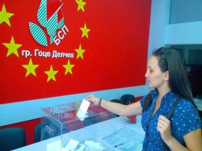 Социалистите от Гоце Делчев гласуват дали БСП да прави коалиция и с кои партии за президентските избори