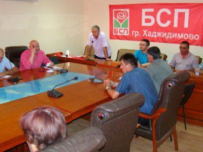 Широк кръг от номинации за президент и вицепрезидент посочиха социалистите от Сатовча и Хаджидимово