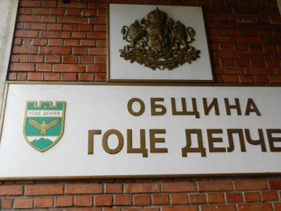 Днес се провеждат консултации за определяне състава на СИК за президентските избори