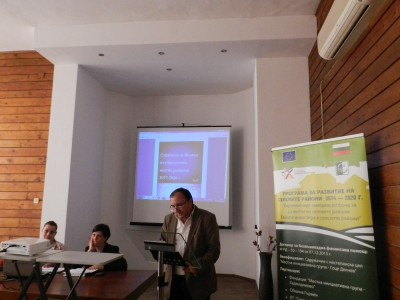 Публикуваха новите правила за разглеждане и оценяване на оферти и координация за местните инициативни групи