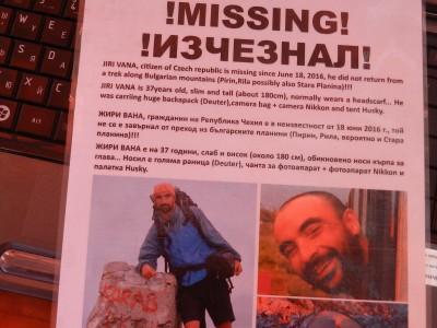 Приятели на изчезнал турист,  пристигнаха от Чехия да го издирват по маршрута му из Пирин
