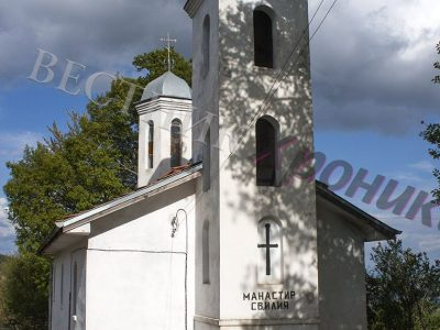 В град Гоце Делчев и в селата Добротино, Ловча и Долен ще запалят свещ за Свети Илия